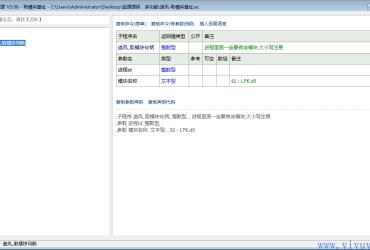 追风-取模块基址模块1.0